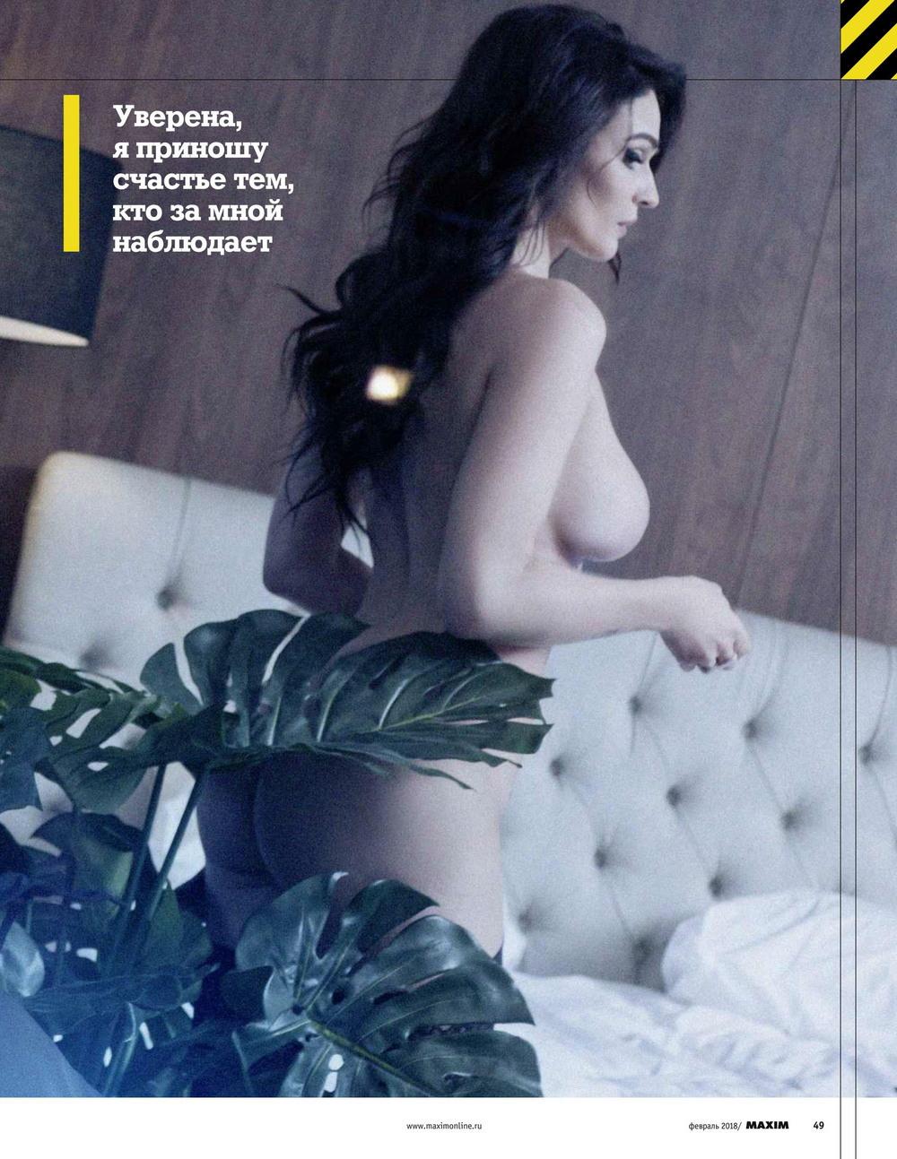 Алена Водонаева в журнале Maxim