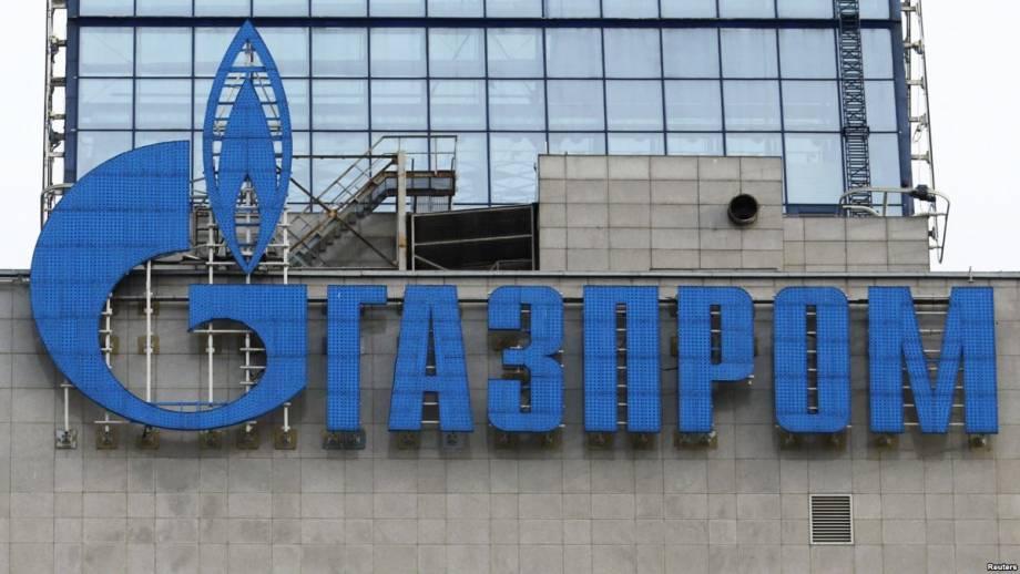 «Газпром» заявляет о подготовке иска в международный арбитраж за штраф АМКУ
