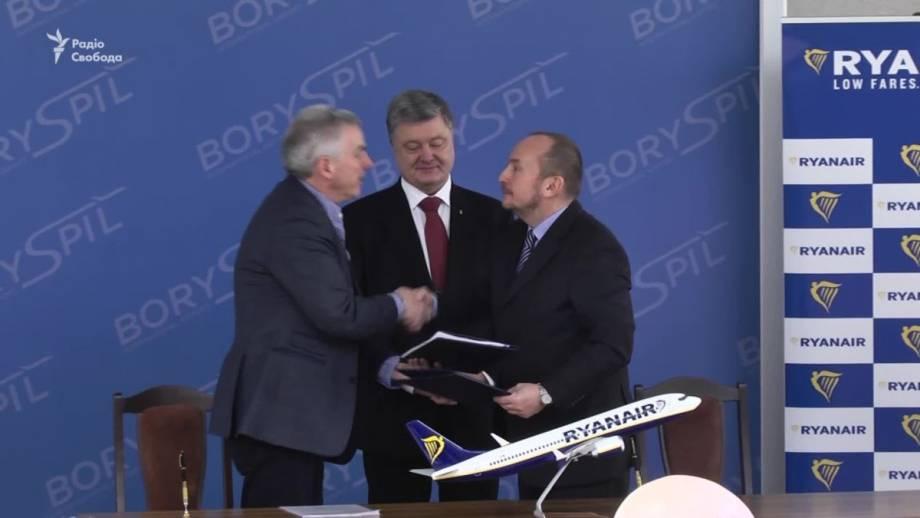«Борисполь» и «Львов» подписали договоры с Ryanair (видео)