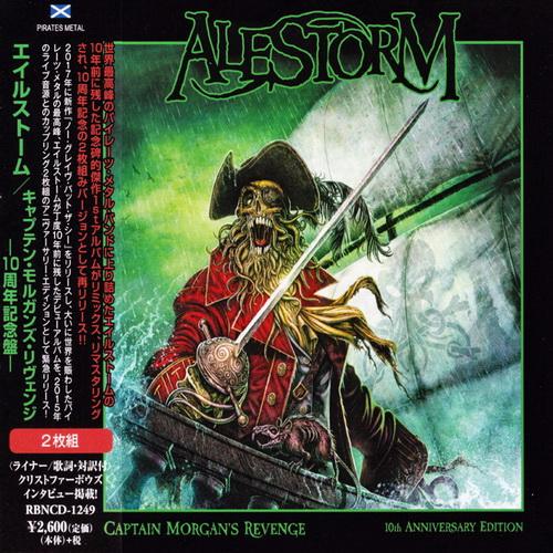 Alestorm - Discography (2008-2020)