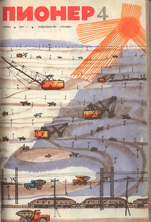 198716.jpg