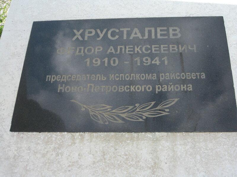 https://img-fotki.yandex.ru/get/1023858/199368979.12a/0_26bc1d_f5b88196_XL.jpg