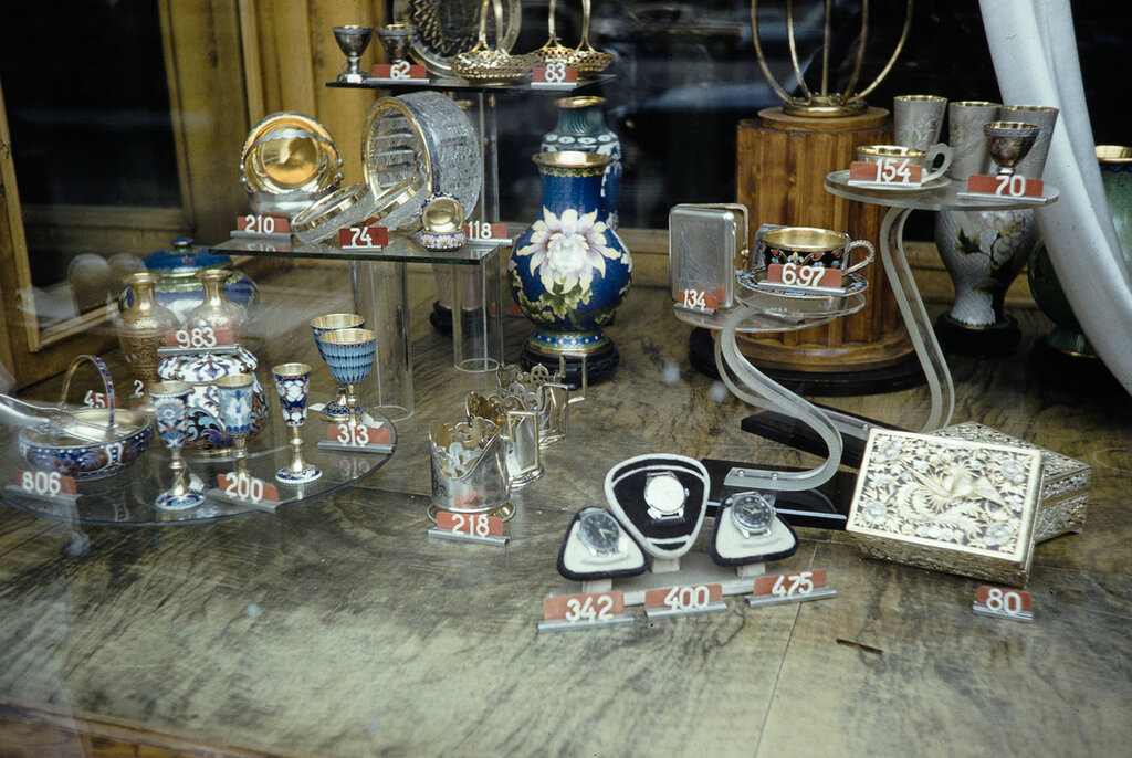 Russia, goods displayed in store window in Moscow