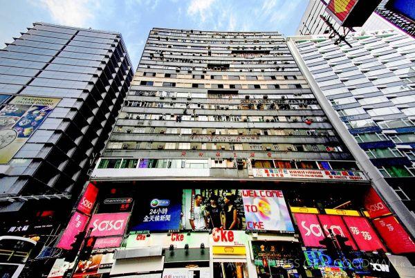 Гонконг Канада номер отель площадь путешественник размер турист