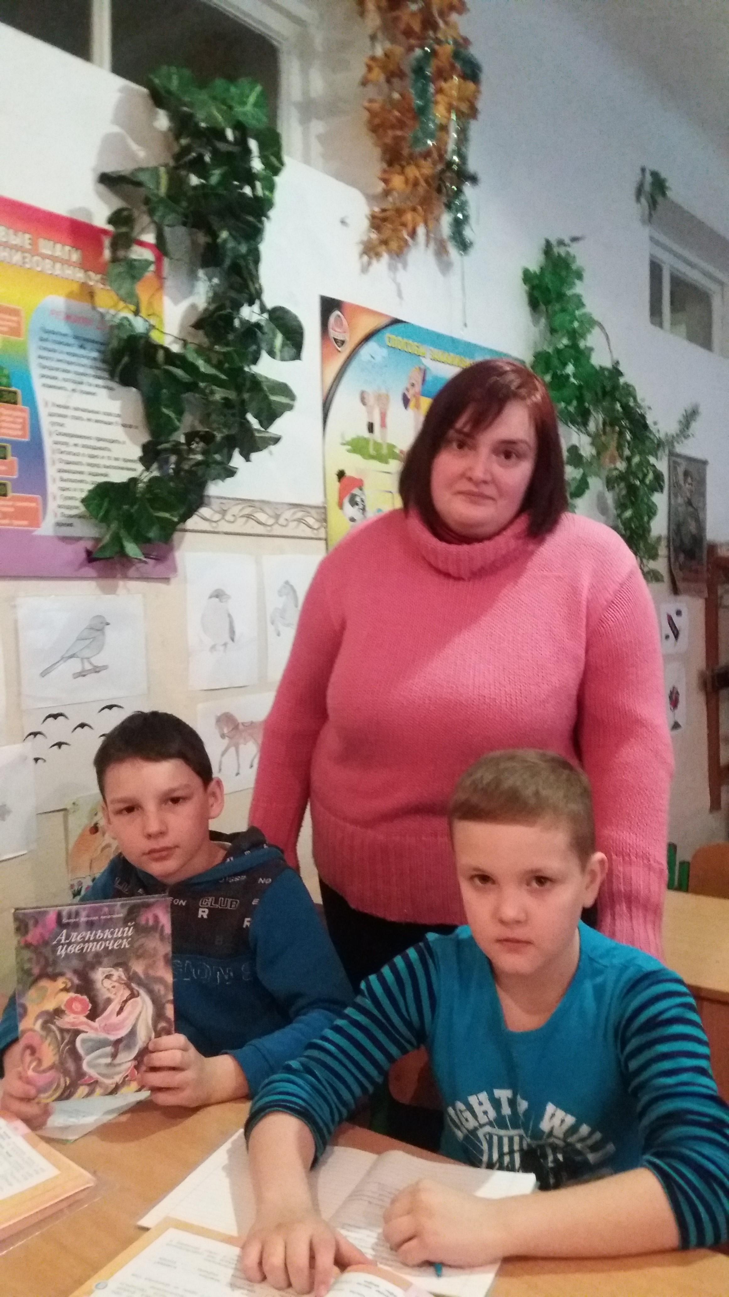 аленький цветочек, занятия с детьми, донецкая республиканская библиотека для детей, отдел внестационарного обслуживания
