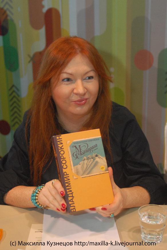 Агнешка Любомира Пиотровска