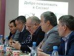 Сасово-2018-февр-16-форум