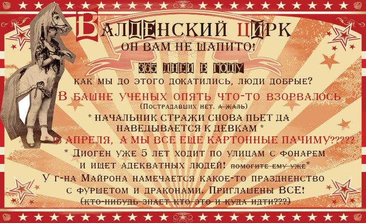 https://img-fotki.yandex.ru/get/1023858/85072872.45/0_e585b_7292fde5_orig.jpg