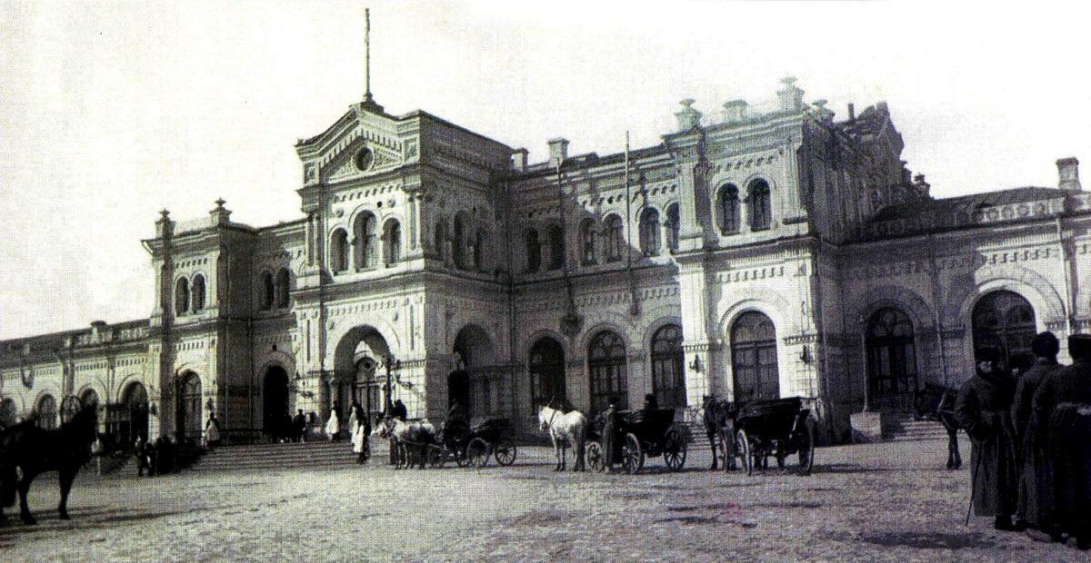Первый харьковский вокзал