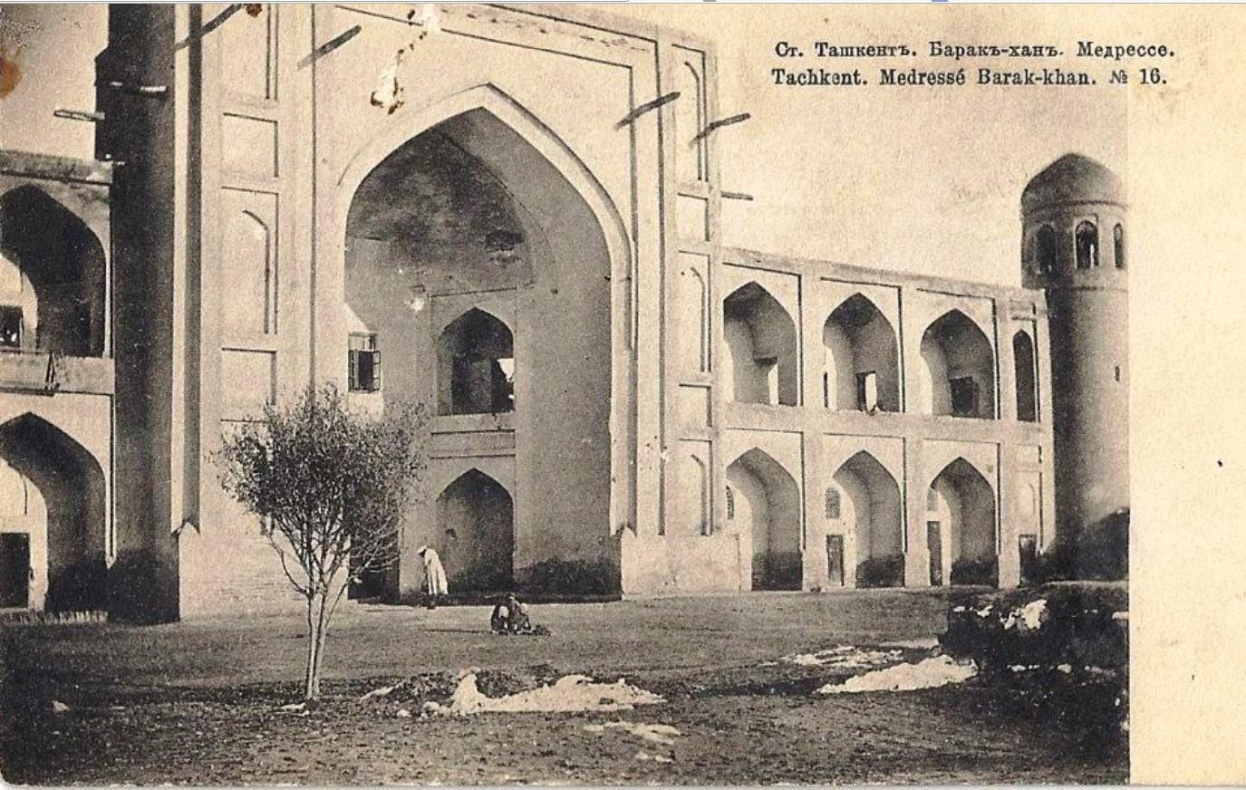 Медресе Баракхана