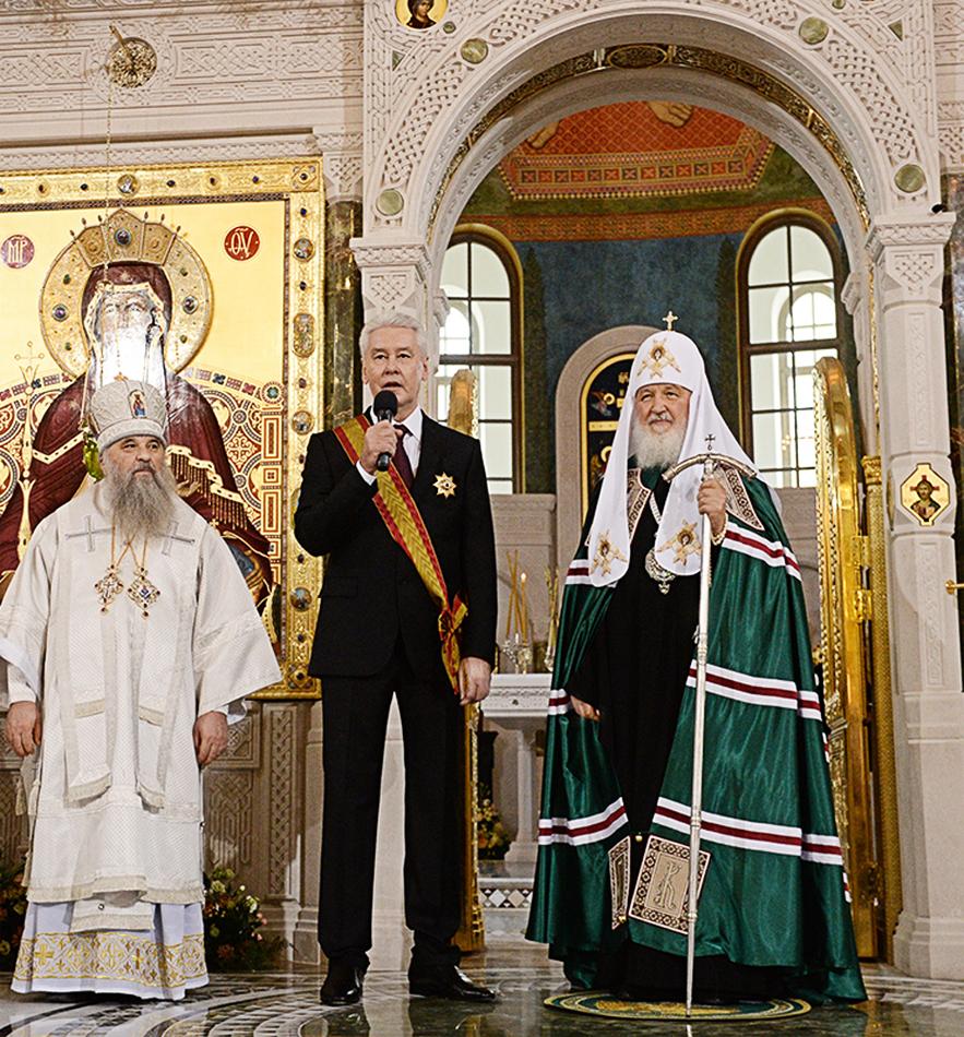Сергей Собянин, мэр Москвы, награждён орденом Святого князя Даниила Московского I степени,