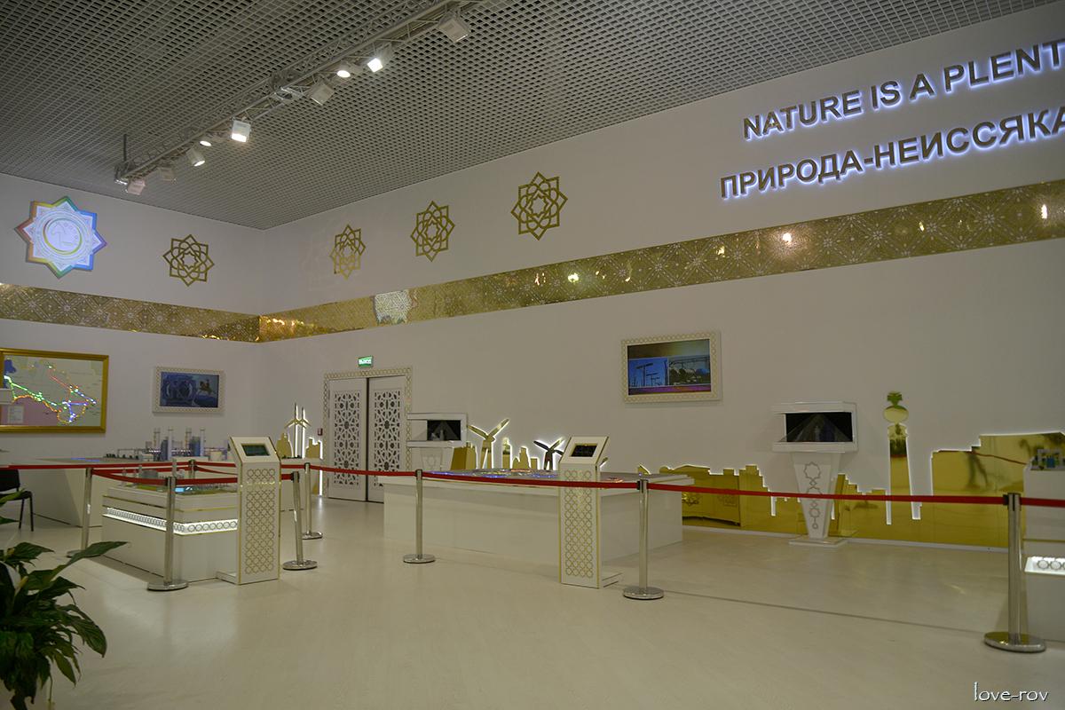 Большое Южное Путешествие. Казахстан