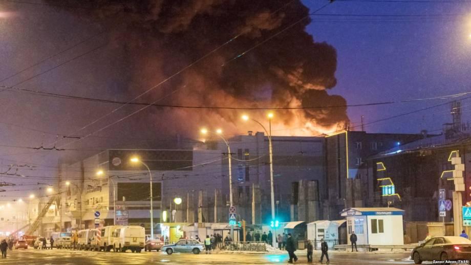 Пожар в российском Кемерове: количество погибших возросло до 48
