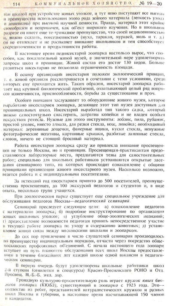1927.114.JPG