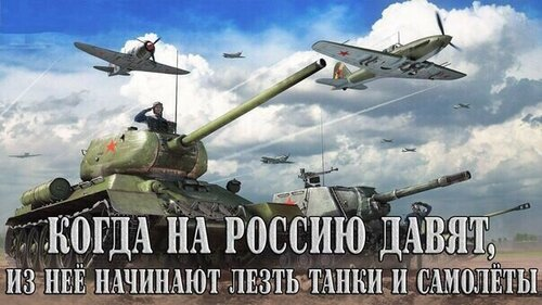Россия и Запад: Политика в картинках #84