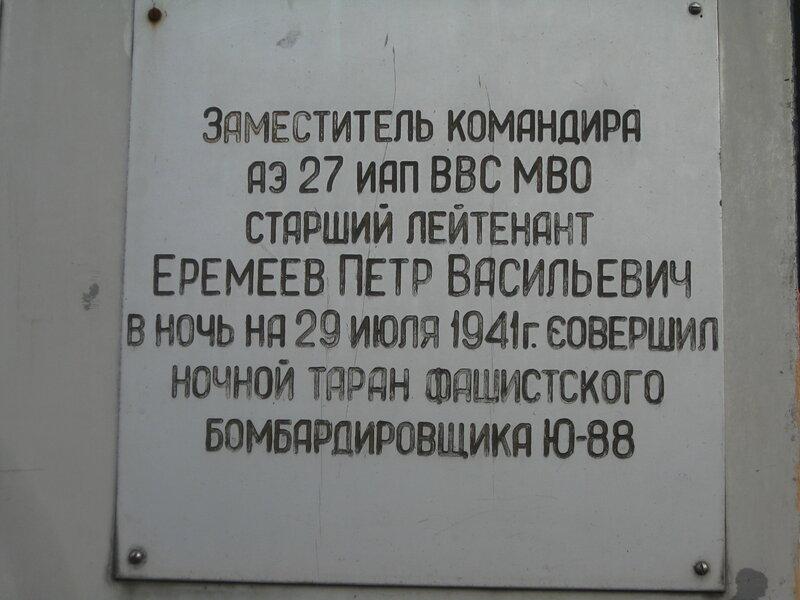 https://img-fotki.yandex.ru/get/1025106/199368979.127/0_26ba16_8af1930c_XL.jpg