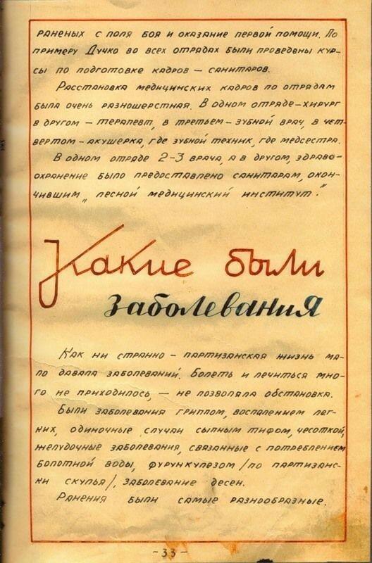 https://img-fotki.yandex.ru/get/1025106/199368979.140/0_26c6e8_fa27f33a_XL.jpg