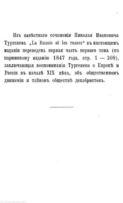 https://img-fotki.yandex.ru/get/1025106/199368979.f8/0_220ebb_87467bcb_XXXL.png