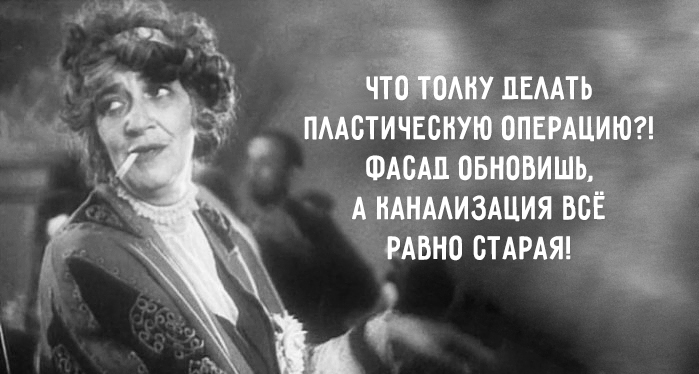 Фаина Раневская истории кино кино 2017 роль кинов история роли
