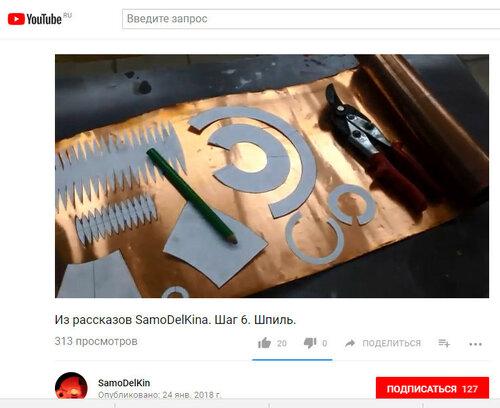 https://img-fotki.yandex.ru/get/1025106/337362810.8a/0_226822_cd336d63_L.jpg