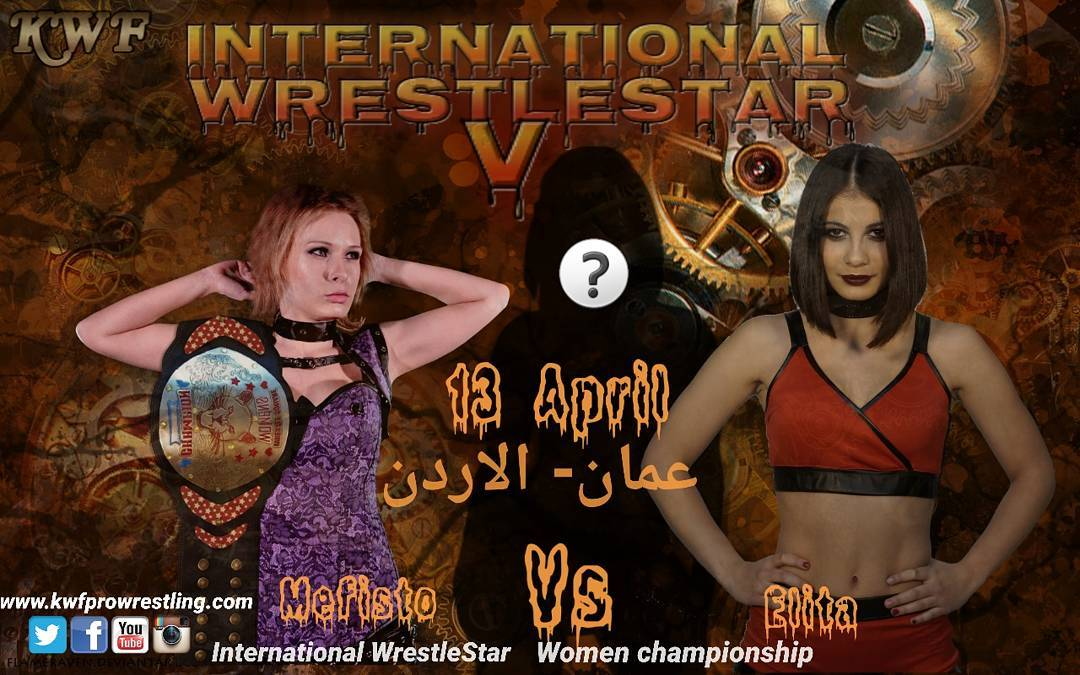 13 апреля — Элита и Мефисто направляются в KWF