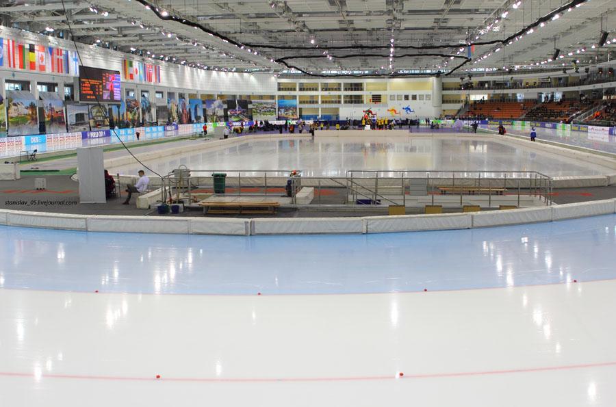 Конькобежный стадион