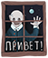 https://img-fotki.yandex.ru/get/1025106/47529448.f0/0_db81a_62328877_orig.png