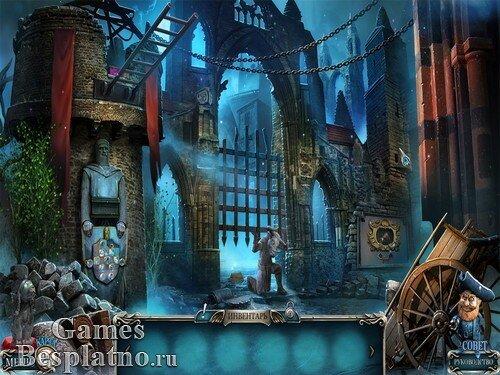 Королевский детектив 5: Возвращение принцессы. Коллекционное издание
