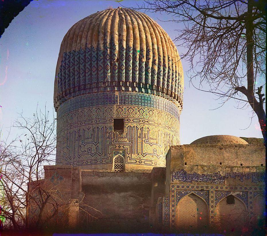 Гур-Эмир. Купол мечети (мавзолея) с восточной стороны