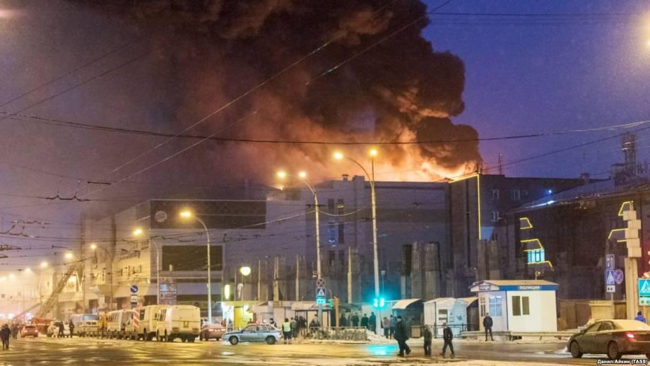 Следом России заявляет о 5 погибших и 32 пострадавших в результате пожара в Кемерове