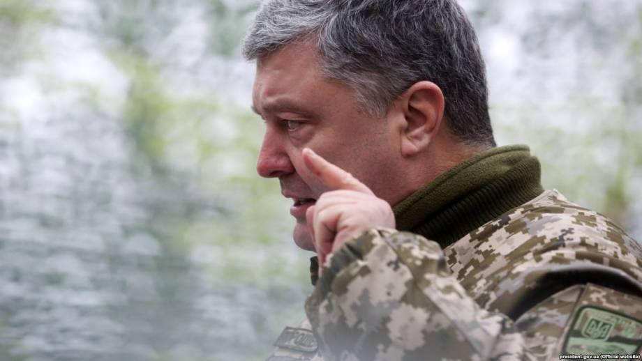 Украина приняла решение выдворить 13 российских дипломатов – Порошенко