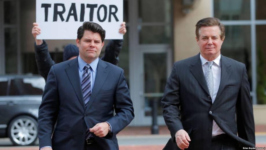 Тайное поручение: Мюллер имеет полномочия расследовать действия Манафорта в Украине