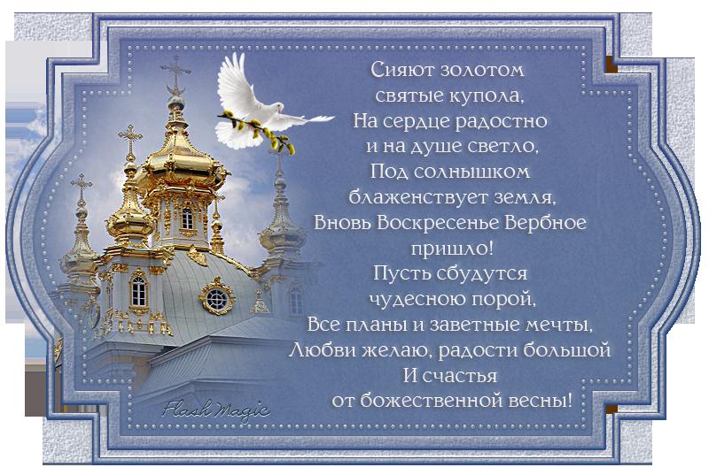 https://img-fotki.yandex.ru/get/1025205/137293384.12b/0_17b5e7_b2b99935_orig