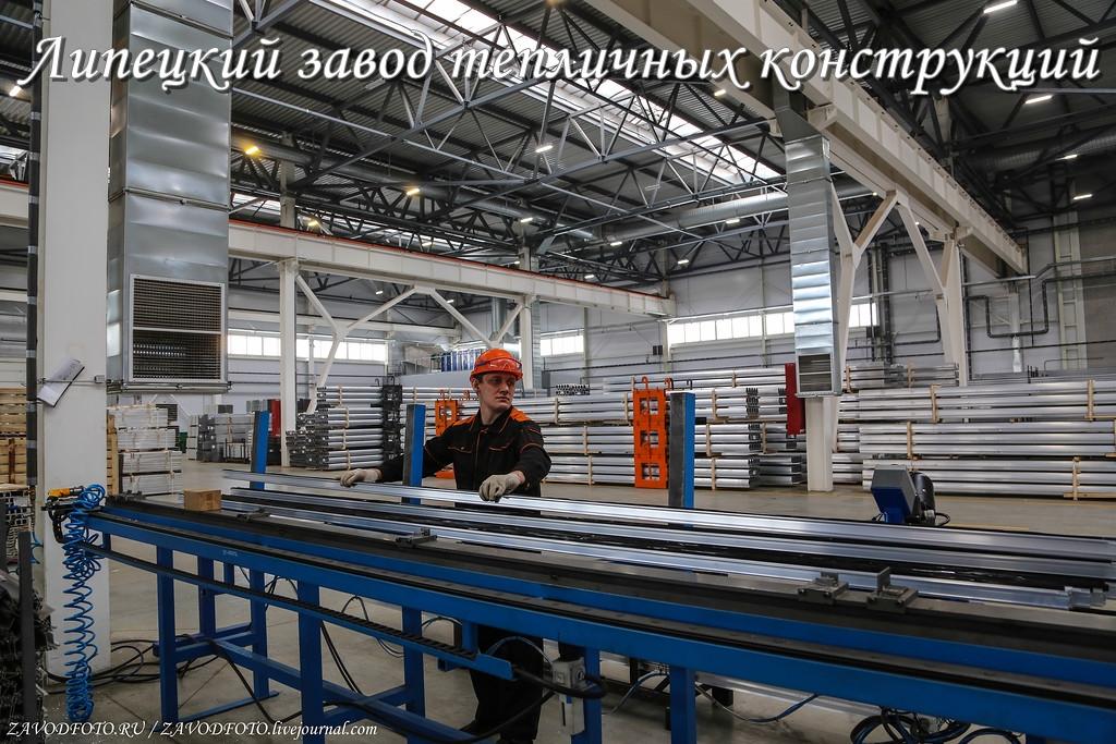 Липецкий завод тепличных конструкций.jpg