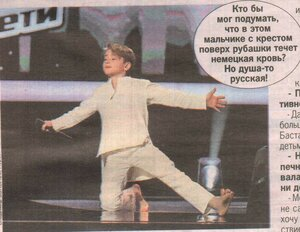 https://img-fotki.yandex.ru/get/1025205/19411616.662/0_134d22_d235f28c_M.jpg