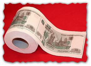 Открытки. День Казначейства. Деньги-бумага