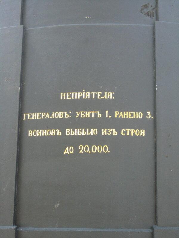 https://img-fotki.yandex.ru/get/1025205/199368979.12b/0_26bc57_8316a960_XL.jpg