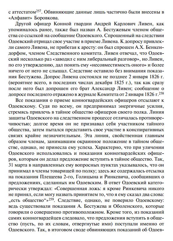 https://img-fotki.yandex.ru/get/1025205/199368979.184/0_26e570_8aad3266_XXXL.png