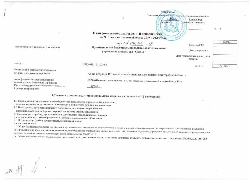 https://img-fotki.yandex.ru/get/1025205/237803319.30/0_1fb0b9_2d72dec_orig