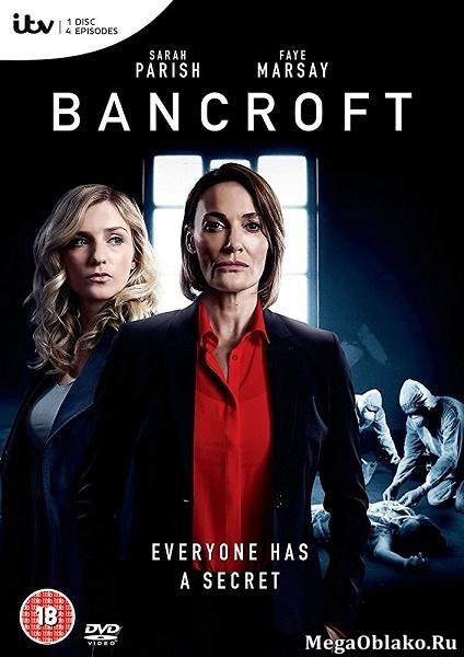 Бэнкрофт (1 сезон: 1-4 серии из 4) / Bancroft / 2017 / ПД (ViruseProject) / WEB-DLRip + WEB-DL (1080p)