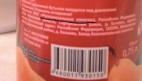func_drink.jpg