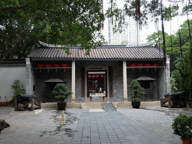Гонконг - Парк Город, обнесенный стеной - Almshouse