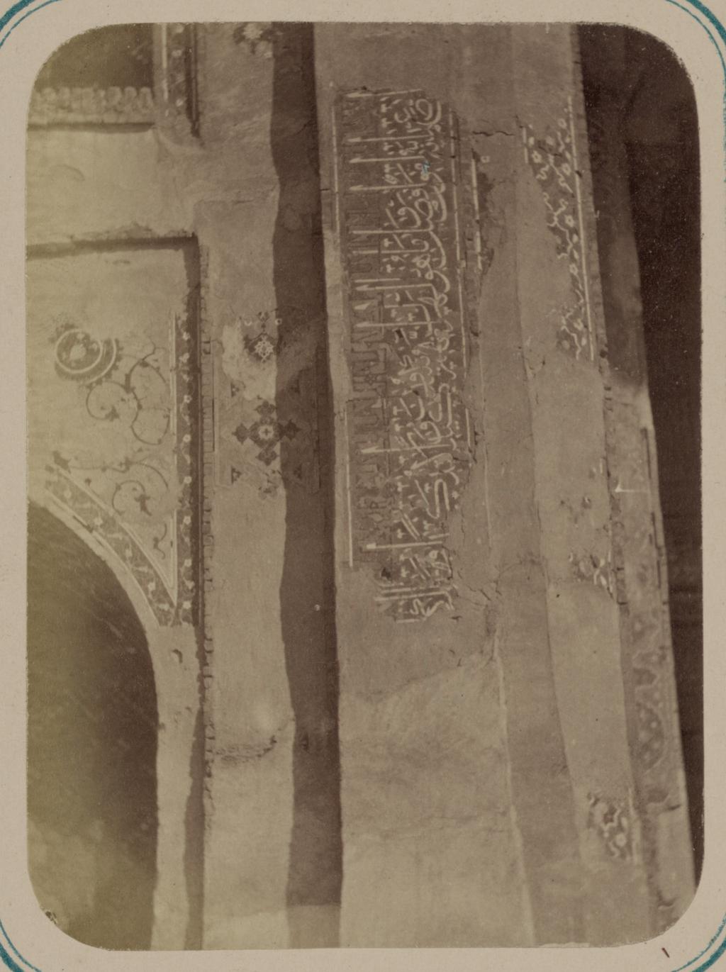 Медресе Шир-Дор. Внутренний двор (восточная сторона). Надпись по левую сторону главной ниши