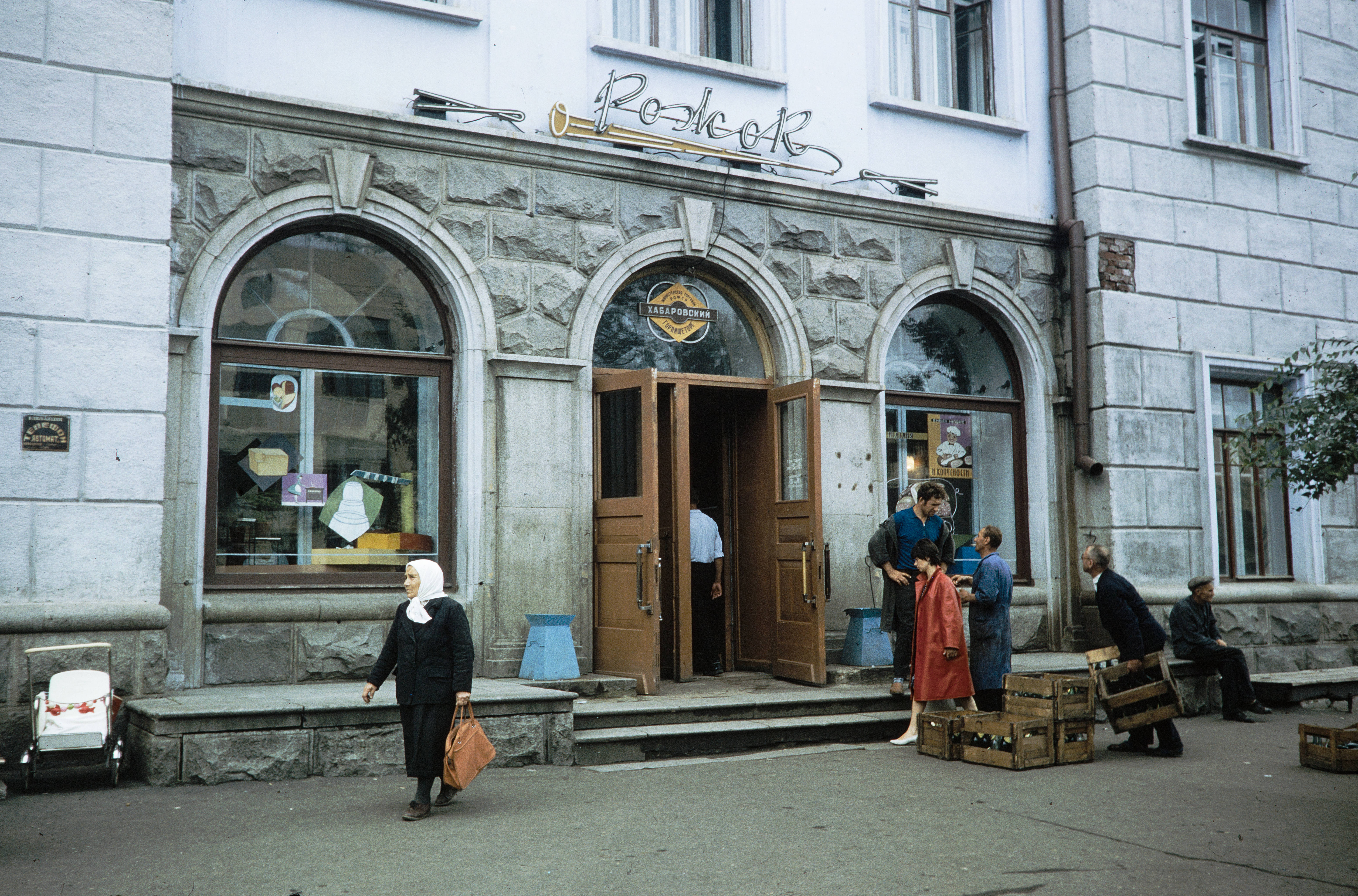 Магазин на улице Карла Маркса