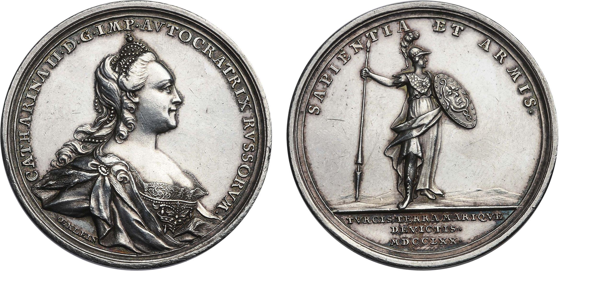 Настольная медаль «В память побед над Турцией в 1770 г.»