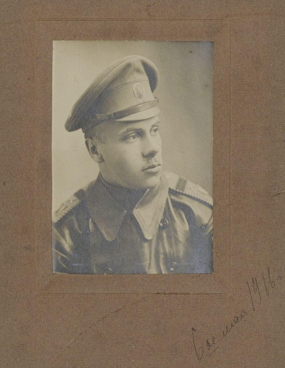 Фото вольноопредиляющегося унтер-офицера 37-ой артиллерийской бригады. 1916