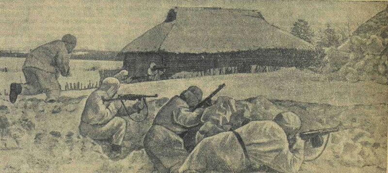 «Известия», 12 марта 1942 года
