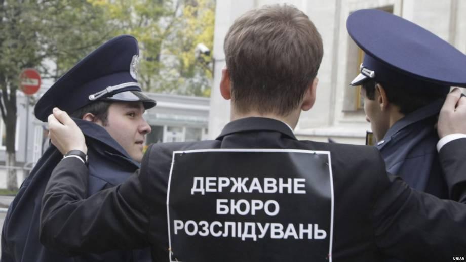 Совет общественного контроля при ГБР создана с нарушениями, эффективность под вопросом – эксперты