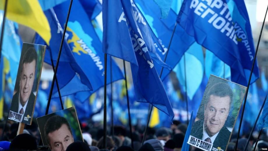 Суд в Киеве снял с рассмотрения иск о запрете Партии регионов