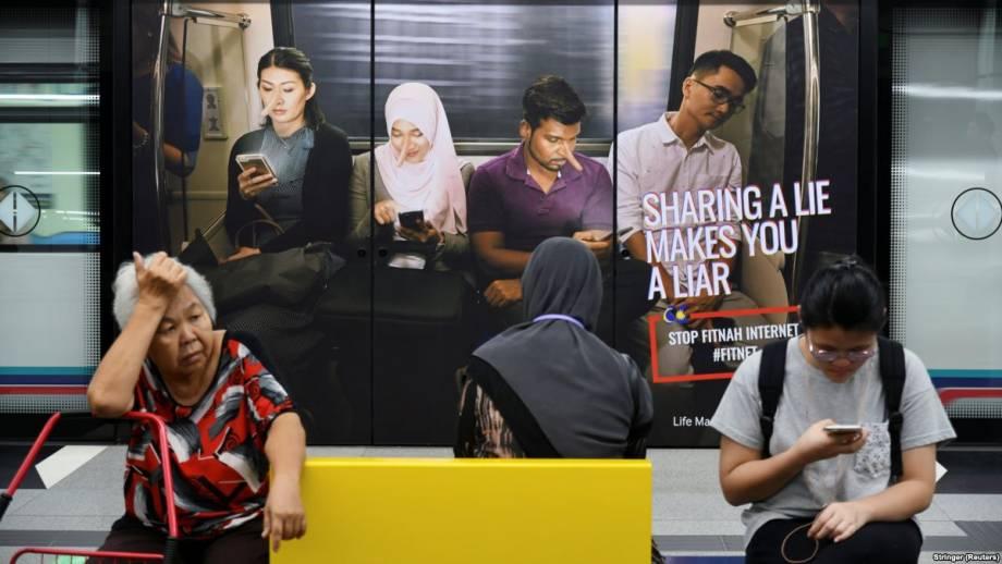 В Малайзии накануне выборов вводят уголовную ответственность за фейковые новости